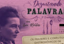 Degustando Palavras: a mente saborosa e ousada de Simone De Beauvoir